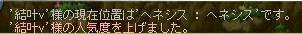 Maple131120_221711.jpg