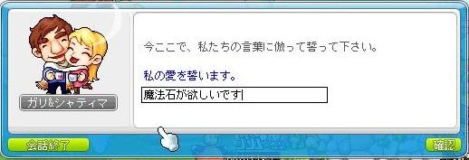 Maple131121_210400.jpg