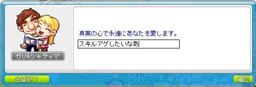 Maple131121_210426.jpg