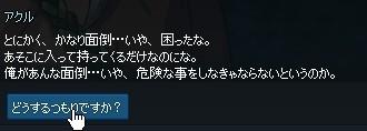 2013042493.jpg
