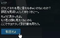 201304328.jpg