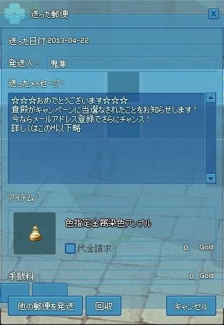 201305032.jpg