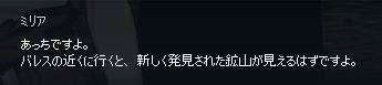 2013050916.jpg