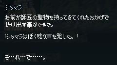 201305092.jpg