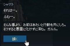 2013050929.jpg