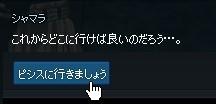 2013050930.jpg