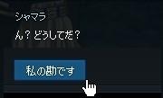 2013050931.jpg