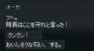 2013050947.jpg