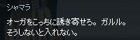 2013050948.jpg