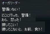 2013050951.jpg