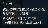 2013050958.jpg
