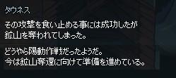 2013050964.jpg