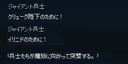 2013050975.jpg