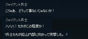 2013050982.jpg