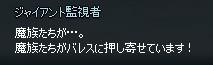 2013051015.jpg