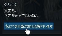 2013051018.jpg