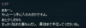 2013051070.jpg