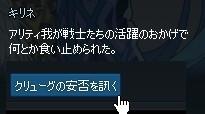 2013051079.jpg