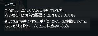 2013051084.jpg