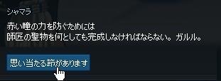2013051085.jpg