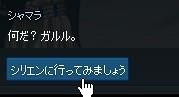 2013051086.jpg