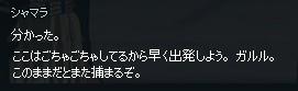 2013051087.jpg