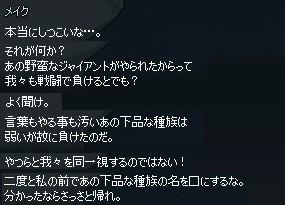 2013051141.jpg