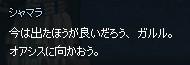 2013051143.jpg