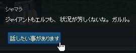 2013051146.jpg