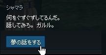 2013051148.jpg