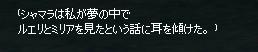 2013051149.jpg