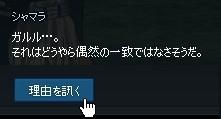 2013051150.jpg