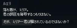 2013051165.jpg