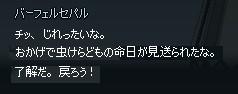 2013051199.jpg
