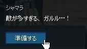 201305120.jpg