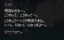 20130518102.jpg