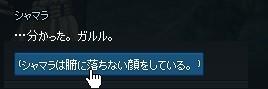 20130518110.jpg