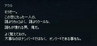2013051837.jpg