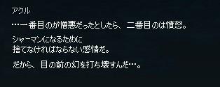 2013051857.jpg