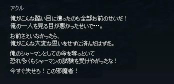 2013051867.jpg