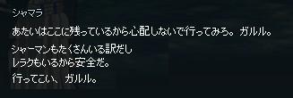 2013052038.jpg