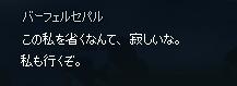 2013052055.jpg