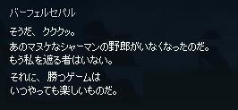 2013052059.jpg