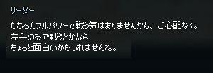 2013052317.jpg