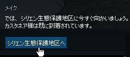 2013052330.jpg
