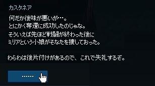 2013052349.jpg
