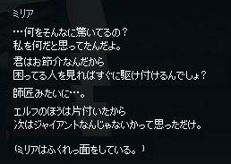 2013052353.jpg