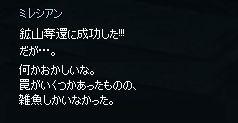 2013052374.jpg
