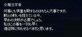 20130524110.jpg