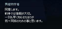 20130524112.jpg